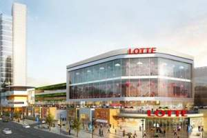 Dự án Lotte Mall Tây Hồ